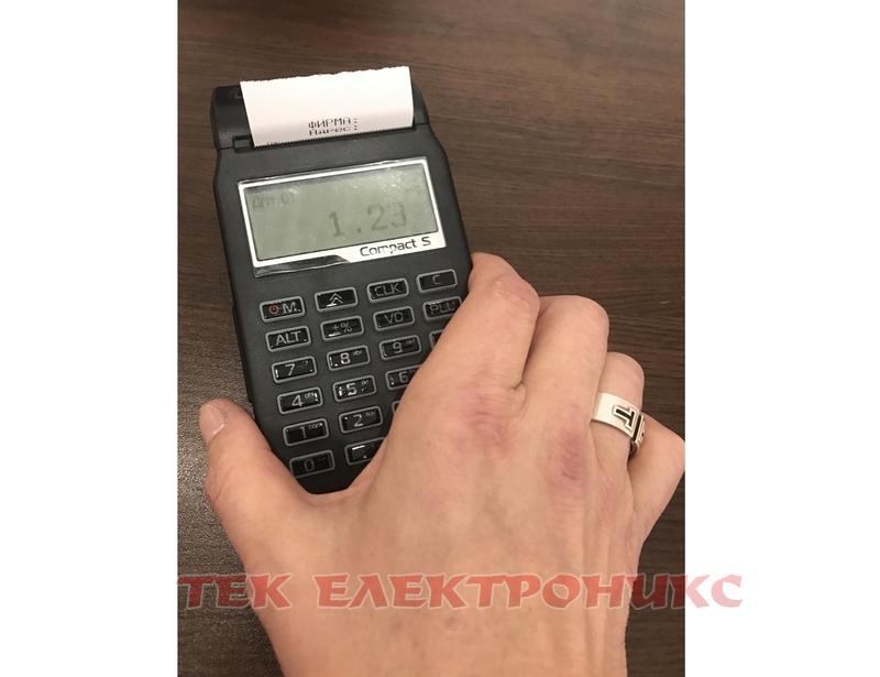 Daisy Compact S-KL - с батерия