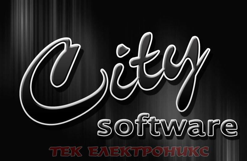 Софтуер за управление на продажбите