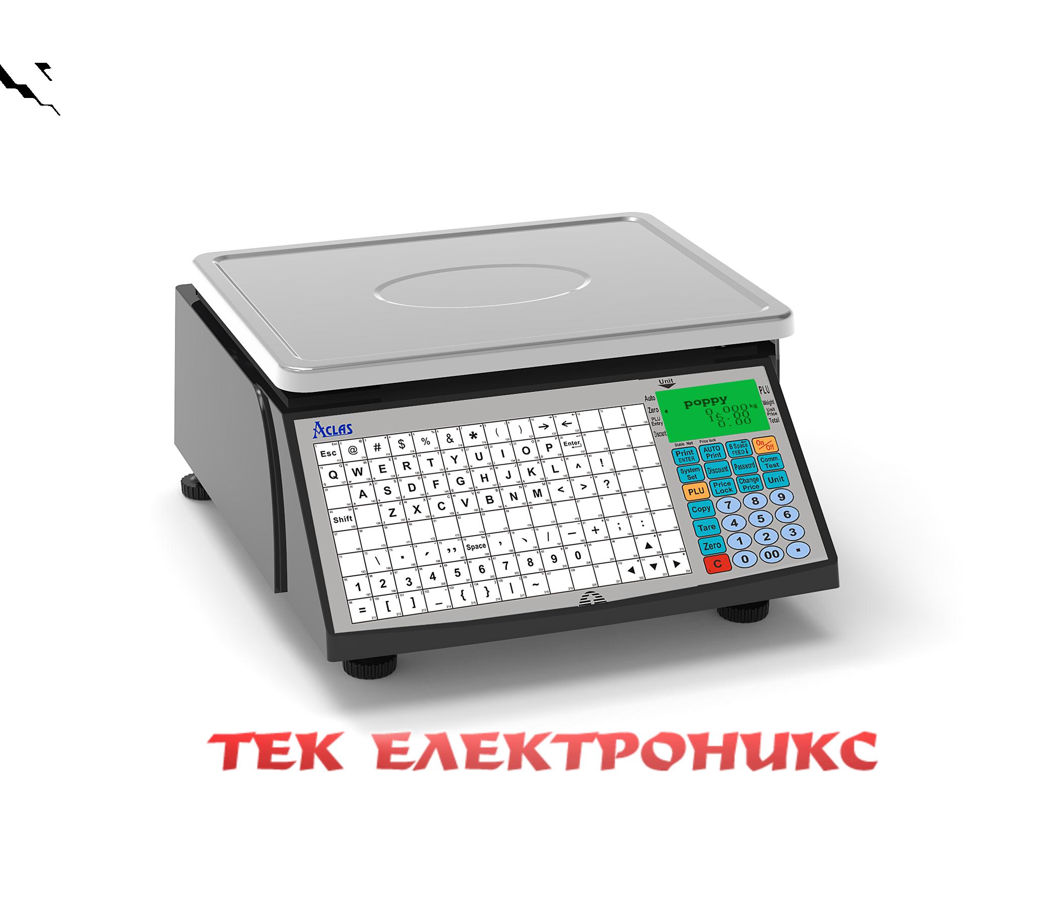 Етикетираща везна с вградени дисплеи LS2ZN